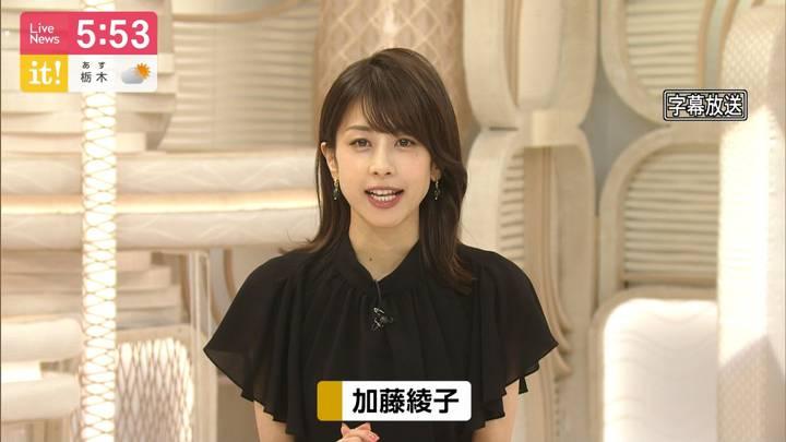 2020年07月31日加藤綾子の画像16枚目