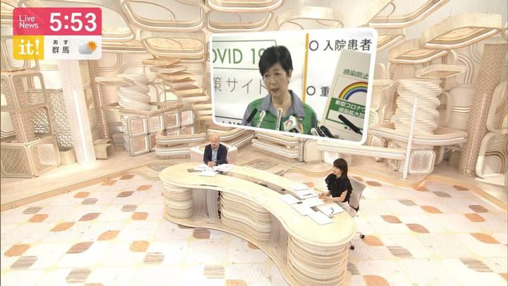 2020年07月31日加藤綾子の画像17枚目