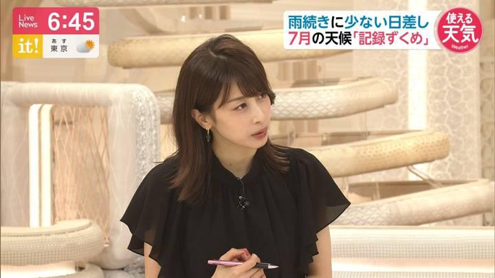 2020年07月31日加藤綾子の画像19枚目
