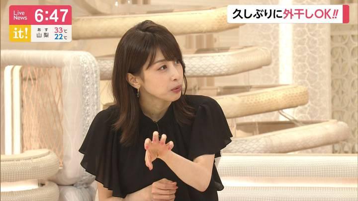 2020年07月31日加藤綾子の画像20枚目
