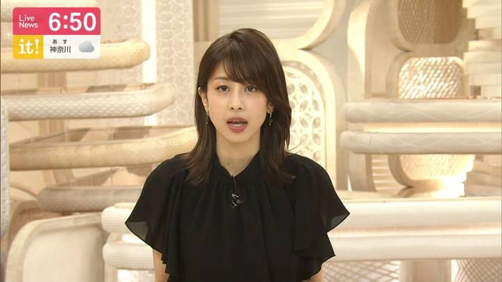2020年07月31日加藤綾子の画像21枚目