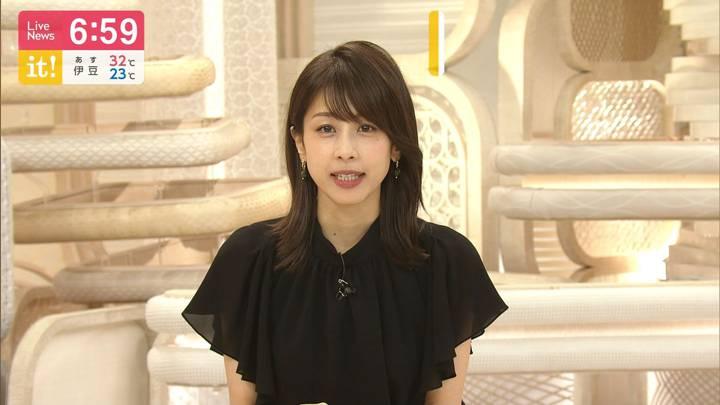 2020年07月31日加藤綾子の画像22枚目