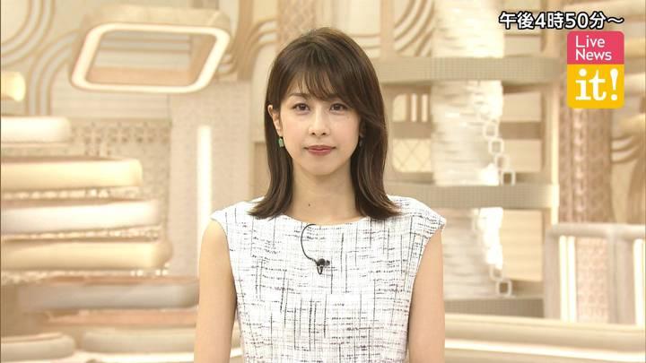2020年08月05日加藤綾子の画像01枚目