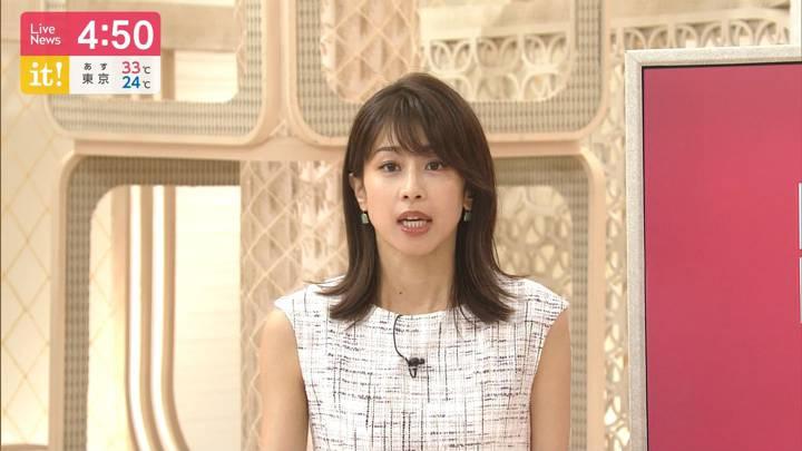 2020年08月05日加藤綾子の画像04枚目
