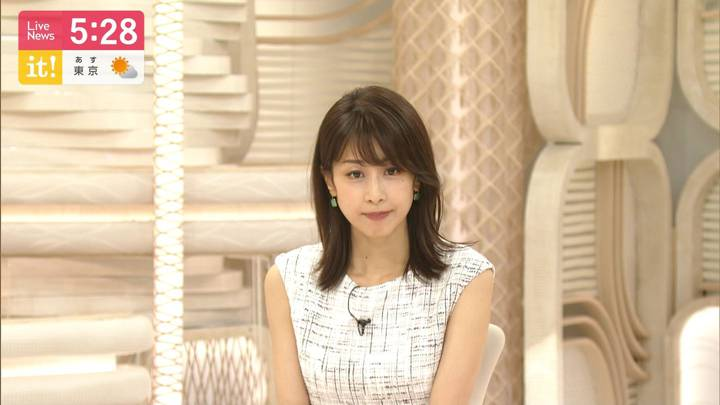 2020年08月05日加藤綾子の画像10枚目