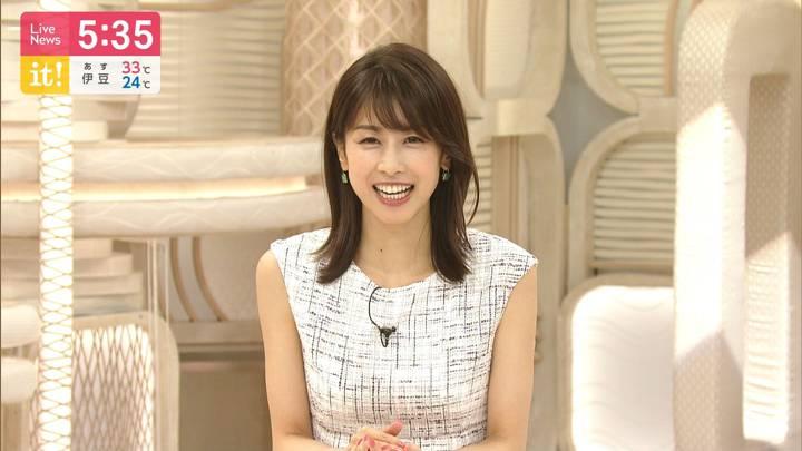 2020年08月05日加藤綾子の画像12枚目