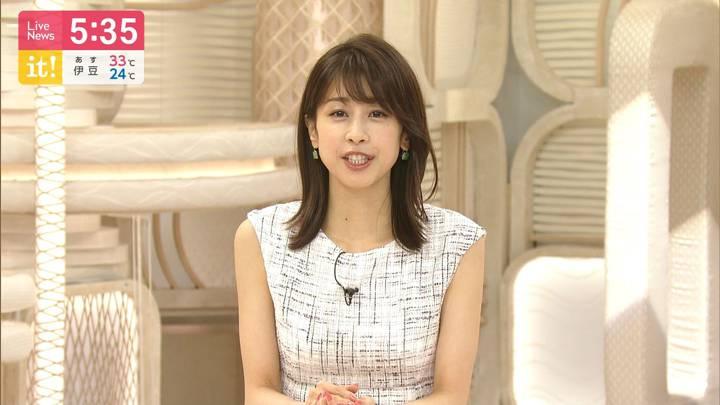 2020年08月05日加藤綾子の画像13枚目