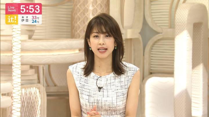 2020年08月05日加藤綾子の画像15枚目