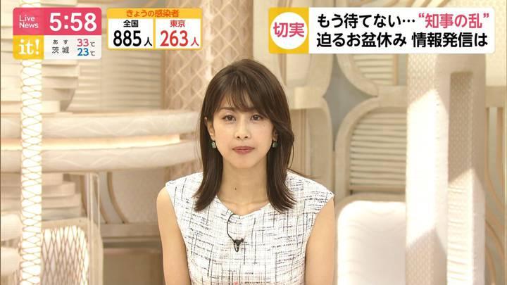 2020年08月05日加藤綾子の画像16枚目