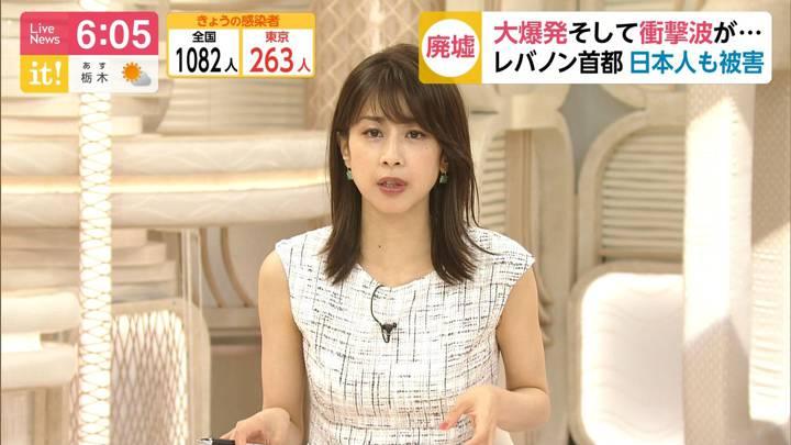 2020年08月05日加藤綾子の画像17枚目