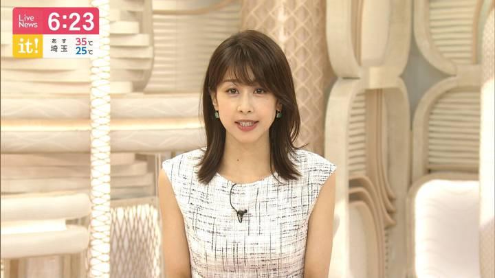 2020年08月05日加藤綾子の画像18枚目