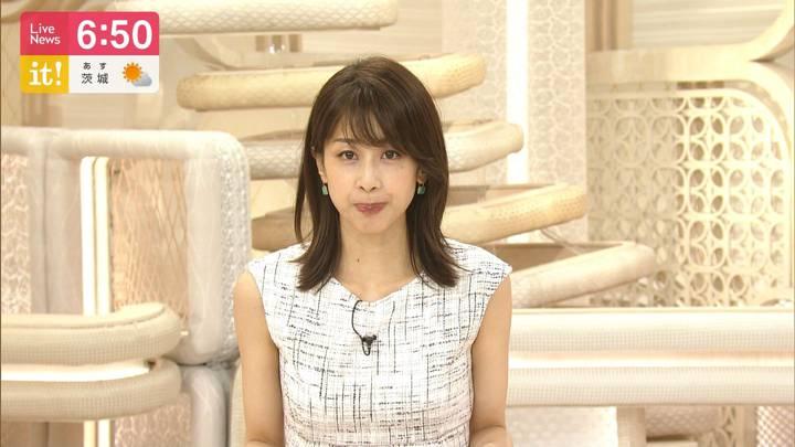 2020年08月05日加藤綾子の画像19枚目