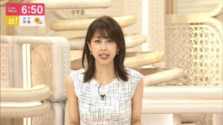 2020年08月05日加藤綾子の画像20枚目