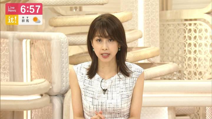 2020年08月05日加藤綾子の画像21枚目