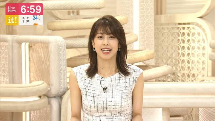 2020年08月05日加藤綾子の画像22枚目