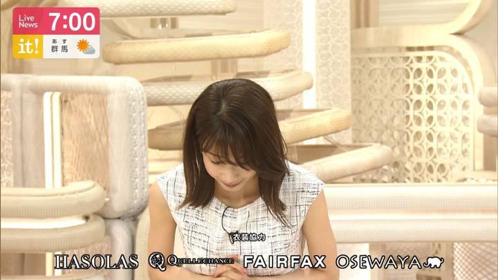 2020年08月05日加藤綾子の画像24枚目