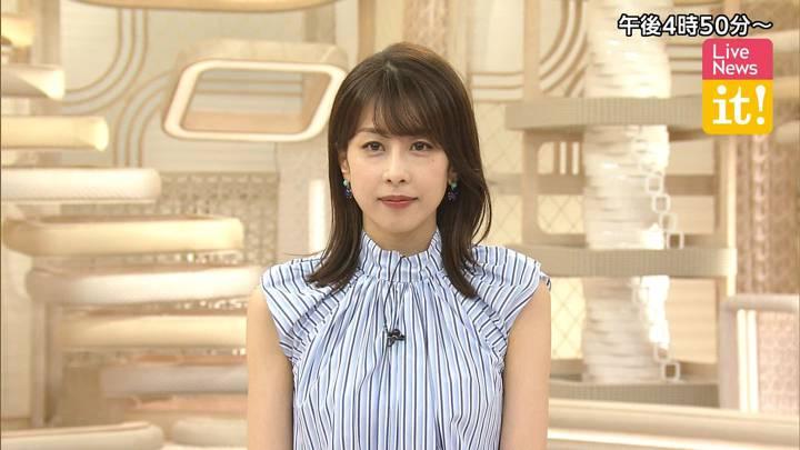 2020年08月06日加藤綾子の画像01枚目