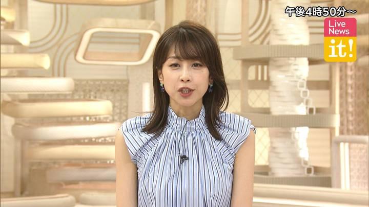 2020年08月06日加藤綾子の画像02枚目