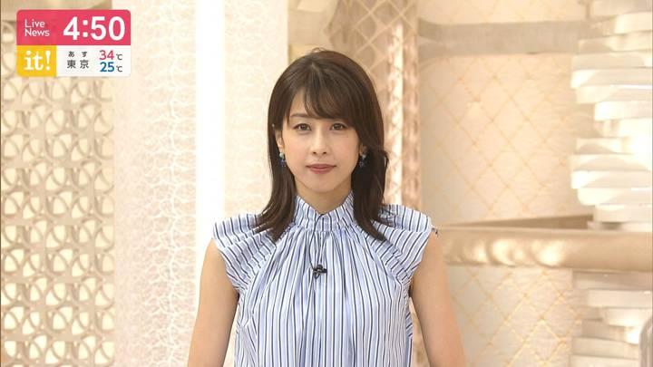 2020年08月06日加藤綾子の画像03枚目