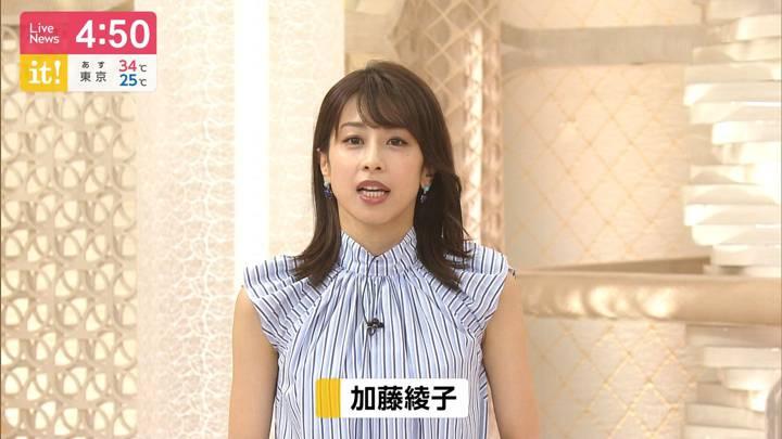 2020年08月06日加藤綾子の画像04枚目