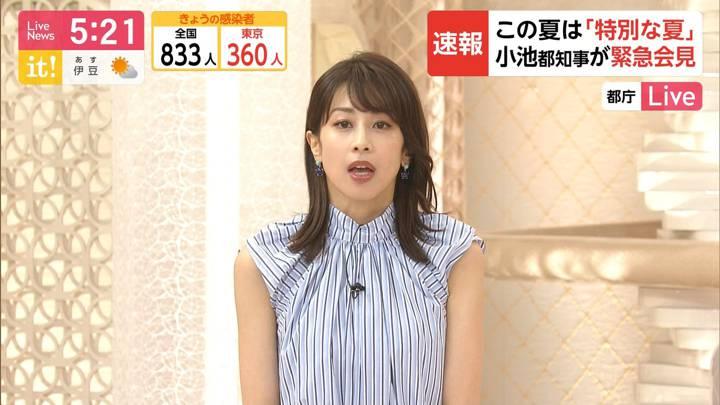 2020年08月06日加藤綾子の画像05枚目