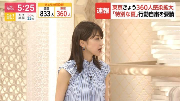 2020年08月06日加藤綾子の画像08枚目