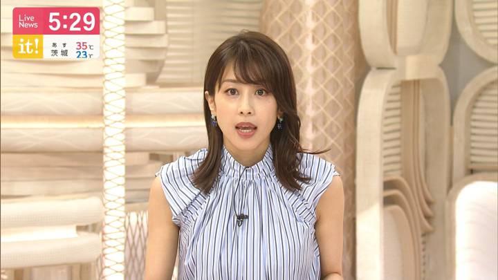 2020年08月06日加藤綾子の画像09枚目