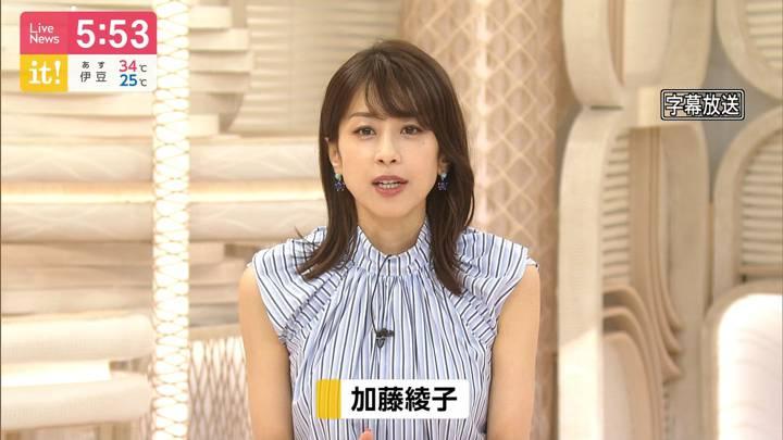 2020年08月06日加藤綾子の画像11枚目