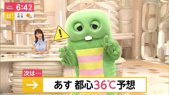 2020年08月06日加藤綾子の画像13枚目