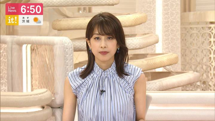 2020年08月06日加藤綾子の画像14枚目