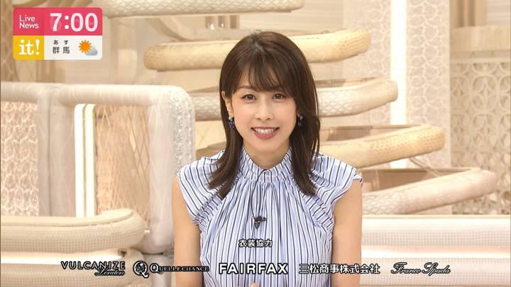 2020年08月06日加藤綾子の画像16枚目