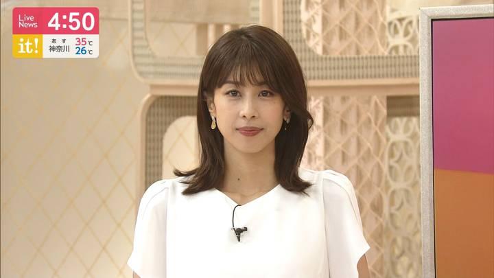 2020年08月10日加藤綾子の画像03枚目