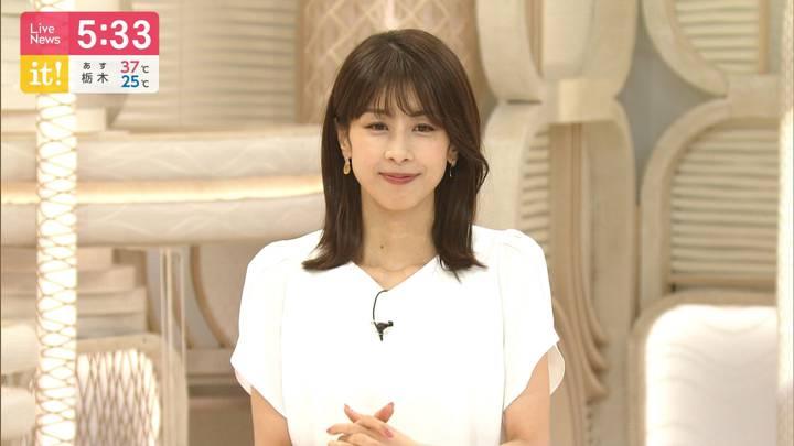 2020年08月10日加藤綾子の画像09枚目