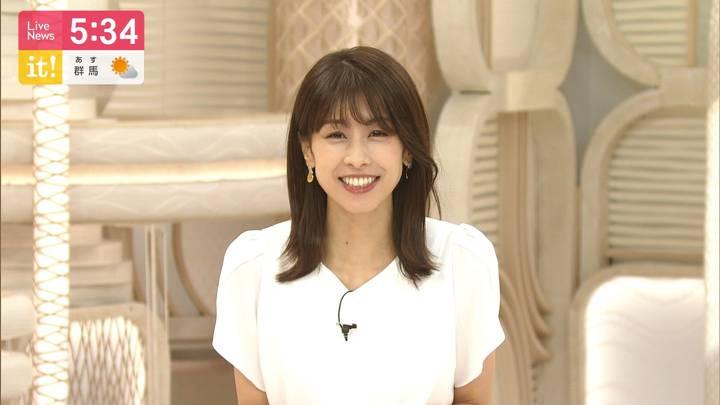 2020年08月10日加藤綾子の画像10枚目