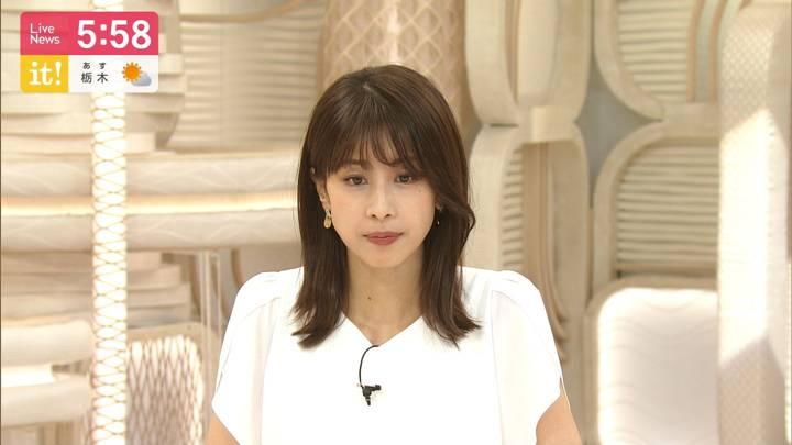 2020年08月10日加藤綾子の画像12枚目
