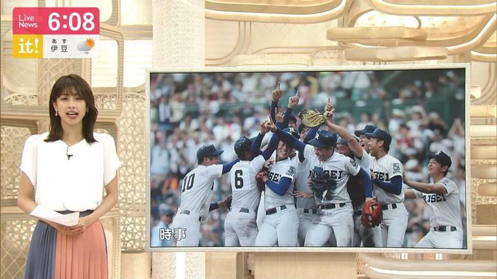 2020年08月10日加藤綾子の画像13枚目