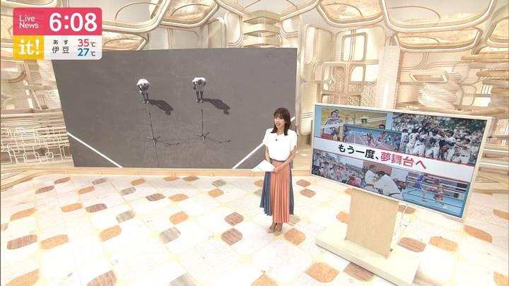 2020年08月10日加藤綾子の画像14枚目