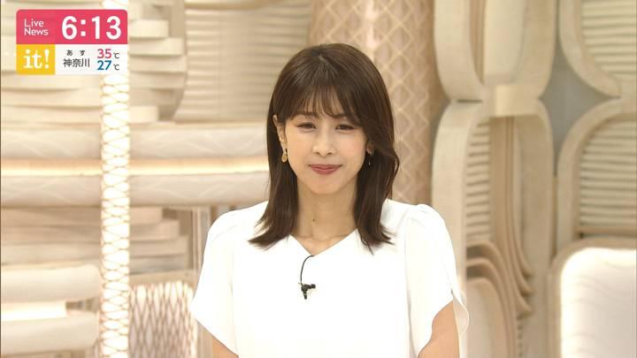 2020年08月10日加藤綾子の画像15枚目