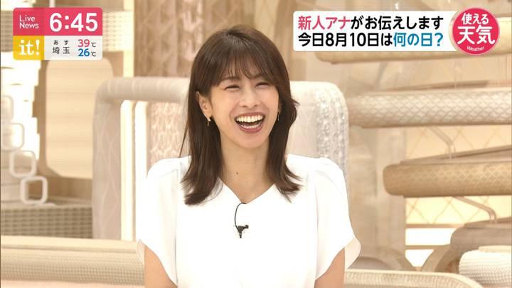 2020年08月10日加藤綾子の画像18枚目