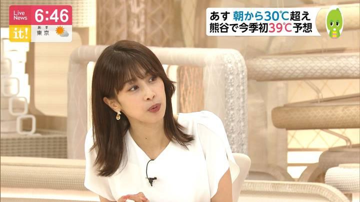 2020年08月10日加藤綾子の画像19枚目