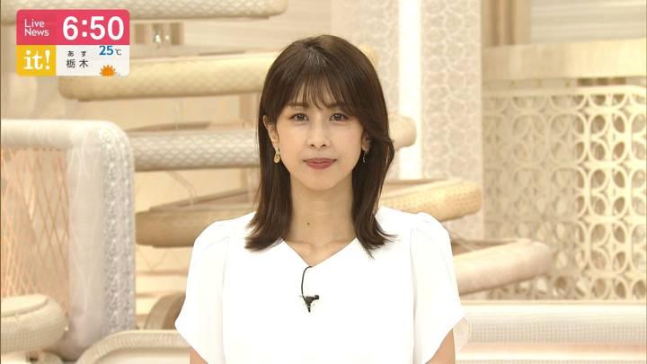 2020年08月10日加藤綾子の画像20枚目