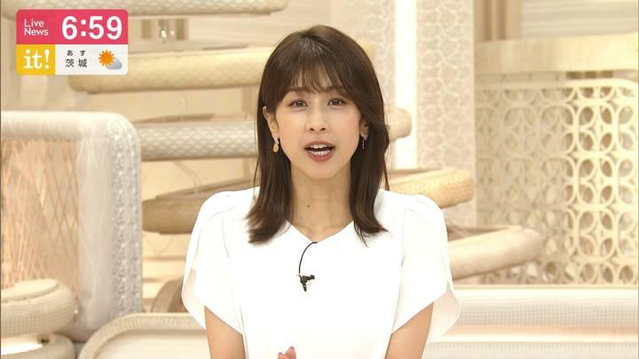 2020年08月10日加藤綾子の画像21枚目