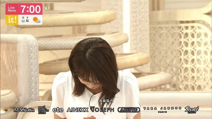 2020年08月10日加藤綾子の画像23枚目