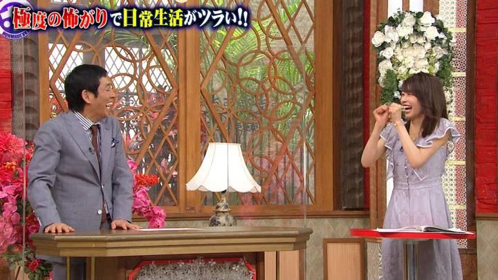 2020年08月12日加藤綾子の画像31枚目
