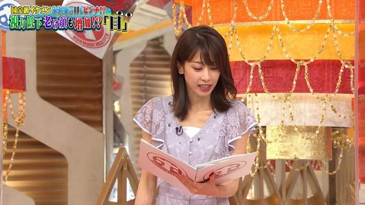 2020年08月12日加藤綾子の画像33枚目