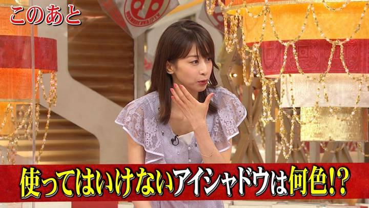 2020年08月12日加藤綾子の画像37枚目