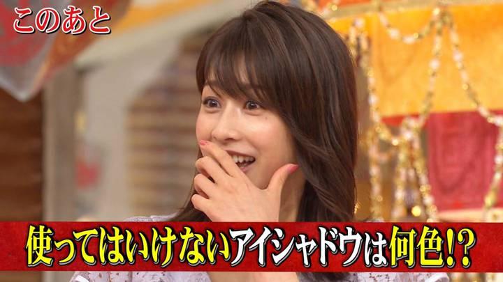 2020年08月12日加藤綾子の画像38枚目