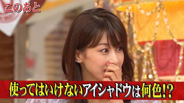 2020年08月12日加藤綾子の画像39枚目