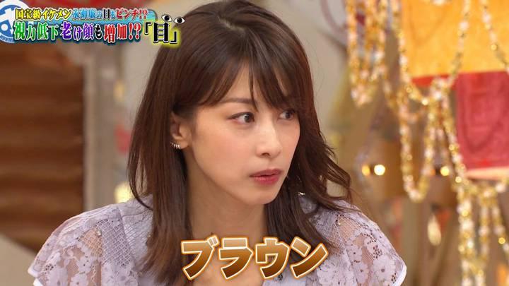 2020年08月12日加藤綾子の画像40枚目