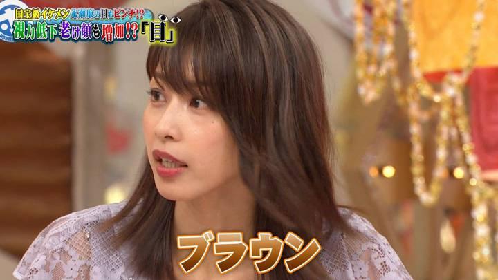 2020年08月12日加藤綾子の画像41枚目